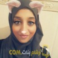 أنا مجدة من الأردن 24 سنة عازب(ة) و أبحث عن رجال ل الصداقة