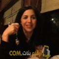 أنا راوية من السعودية 37 سنة مطلق(ة) و أبحث عن رجال ل الزواج