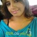 أنا سماح من اليمن 27 سنة عازب(ة) و أبحث عن رجال ل الحب