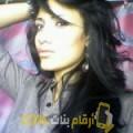 أنا نور من البحرين 28 سنة عازب(ة) و أبحث عن رجال ل الصداقة