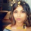 أنا فيروز من لبنان 26 سنة عازب(ة) و أبحث عن رجال ل الزواج