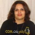 أنا جمانة من المغرب 44 سنة مطلق(ة) و أبحث عن رجال ل الحب