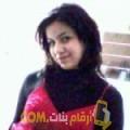 أنا حسنى من الكويت 30 سنة عازب(ة) و أبحث عن رجال ل الدردشة