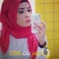 أنا حورية من العراق 24 سنة عازب(ة) و أبحث عن رجال ل الزواج