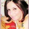 أنا أسماء من مصر 36 سنة مطلق(ة) و أبحث عن رجال ل الصداقة
