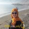 أنا ريمة من الأردن 30 سنة عازب(ة) و أبحث عن رجال ل الدردشة