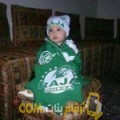 أنا حلومة من السعودية 20 سنة عازب(ة) و أبحث عن رجال ل الزواج