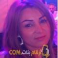 أنا غادة من عمان 36 سنة مطلق(ة) و أبحث عن رجال ل الدردشة