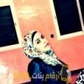 أنا سلوى من الجزائر 24 سنة عازب(ة) و أبحث عن رجال ل الزواج
