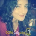 أنا سعدية من مصر 23 سنة عازب(ة) و أبحث عن رجال ل الصداقة