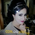 أنا حلومة من الكويت 27 سنة عازب(ة) و أبحث عن رجال ل المتعة
