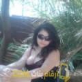 أنا غادة من سوريا 35 سنة مطلق(ة) و أبحث عن رجال ل الدردشة