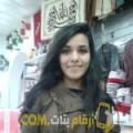 أنا فاتي من عمان 25 سنة عازب(ة) و أبحث عن رجال ل الحب