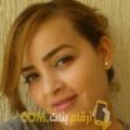 أنا ريم من المغرب 27 سنة عازب(ة) و أبحث عن رجال ل الحب