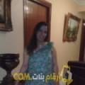 أنا مجدة من لبنان 41 سنة مطلق(ة) و أبحث عن رجال ل الحب