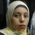 أنا صباح من ليبيا 23 سنة عازب(ة) و أبحث عن رجال ل التعارف