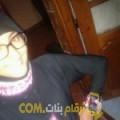 أنا بشرى من السعودية 23 سنة عازب(ة) و أبحث عن رجال ل الزواج
