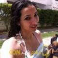 أنا ميرال من سوريا 26 سنة عازب(ة) و أبحث عن رجال ل التعارف