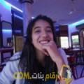 أنا ياسمين من البحرين 24 سنة عازب(ة) و أبحث عن رجال ل التعارف