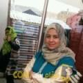أنا إسلام من عمان 28 سنة عازب(ة) و أبحث عن رجال ل الزواج