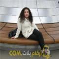 أنا سمر من ليبيا 40 سنة مطلق(ة) و أبحث عن رجال ل الصداقة
