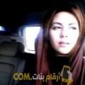 أنا شهرزاد من عمان 28 سنة عازب(ة) و أبحث عن رجال ل الصداقة