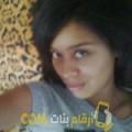 أنا وجدان من ليبيا 26 سنة عازب(ة) و أبحث عن رجال ل الحب