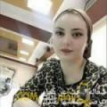 أنا نجمة من الجزائر 21 سنة عازب(ة) و أبحث عن رجال ل الزواج