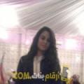 أنا نجلة من عمان 27 سنة عازب(ة) و أبحث عن رجال ل الصداقة