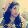 أنا جميلة من الأردن 22 سنة عازب(ة) و أبحث عن رجال ل الحب