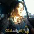 أنا يامينة من الإمارات 29 سنة عازب(ة) و أبحث عن رجال ل الحب