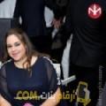 أنا سعدية من الكويت 24 سنة عازب(ة) و أبحث عن رجال ل الصداقة