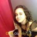 أنا نور من قطر 28 سنة عازب(ة) و أبحث عن رجال ل التعارف