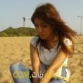 أنا هبة من قطر 26 سنة عازب(ة) و أبحث عن رجال ل التعارف