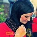 أنا نجمة من قطر 31 سنة مطلق(ة) و أبحث عن رجال ل الزواج