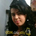 أنا راوية من لبنان 29 سنة عازب(ة) و أبحث عن رجال ل الحب