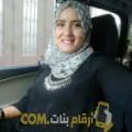 أنا ثورية من الجزائر 30 سنة عازب(ة) و أبحث عن رجال ل الحب