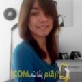أنا منال من تونس 37 سنة مطلق(ة) و أبحث عن رجال ل الحب