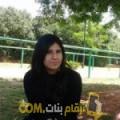 أنا إيمة من العراق 23 سنة عازب(ة) و أبحث عن رجال ل الصداقة