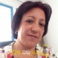أنا صليحة من سوريا 48 سنة مطلق(ة) و أبحث عن رجال ل الزواج