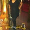 أنا إكرام من البحرين 31 سنة مطلق(ة) و أبحث عن رجال ل الدردشة