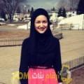 أنا أسية من البحرين 29 سنة عازب(ة) و أبحث عن رجال ل الدردشة