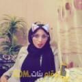 أنا جهاد من المغرب 24 سنة عازب(ة) و أبحث عن رجال ل الحب