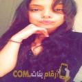 أنا سميرة من تونس 23 سنة عازب(ة) و أبحث عن رجال ل الزواج