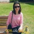 أنا مريم من سوريا 20 سنة عازب(ة) و أبحث عن رجال ل الصداقة