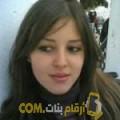أنا أحلام من لبنان 37 سنة مطلق(ة) و أبحث عن رجال ل الدردشة