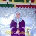 أنا رحمة من ليبيا 34 سنة مطلق(ة) و أبحث عن رجال ل الزواج