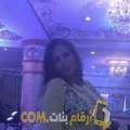 أنا أماني من تونس 38 سنة مطلق(ة) و أبحث عن رجال ل الصداقة