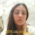 أنا أميمة من قطر 29 سنة عازب(ة) و أبحث عن رجال ل الحب