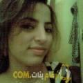 أنا نسرين من قطر 26 سنة عازب(ة) و أبحث عن رجال ل الحب